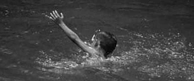 afogando